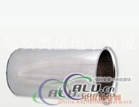 L-011 flanging aluminium can