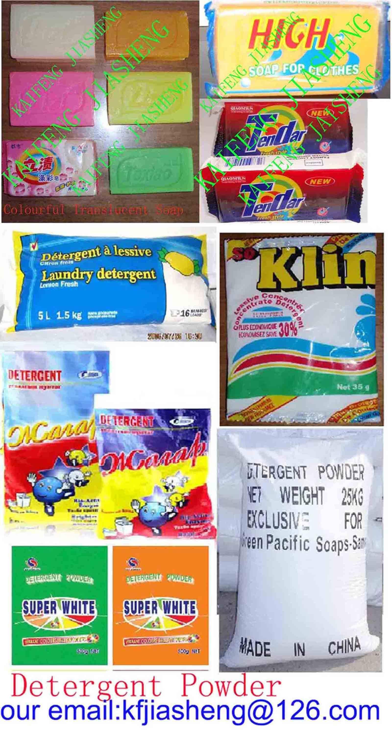 Sell Laundry Soap/ Detergent Powder / Washing Powder / Laundry Powder