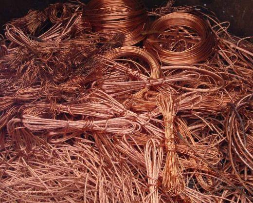 Looking for Copper Wire Scrap.