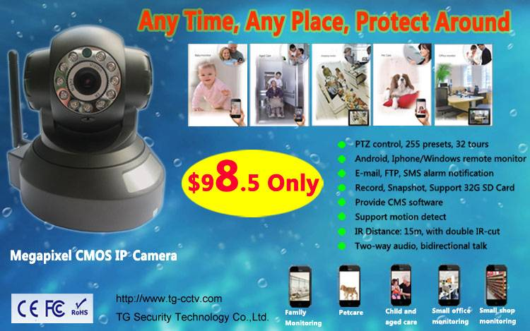 New H.265 Megapixel IP Camera Hot Promotion