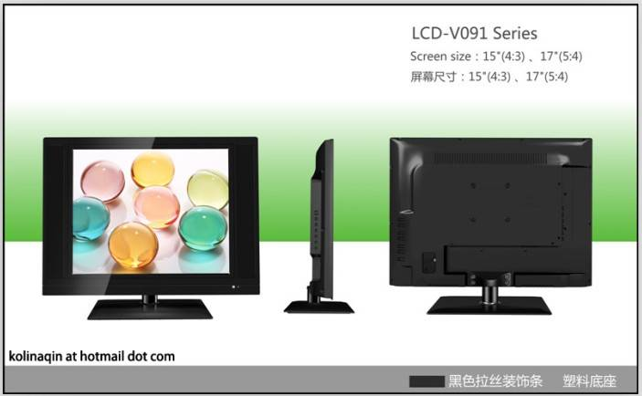 High Quality Best Price 19inch LCD TV with MSTV29 solution