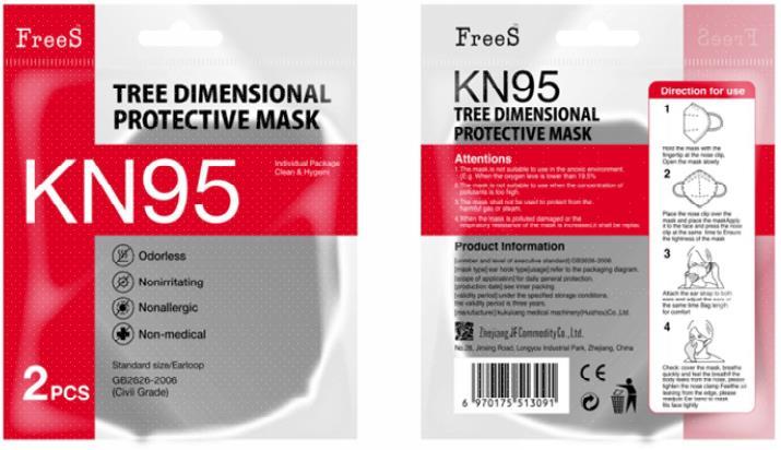 Wholesale China KN95 masks