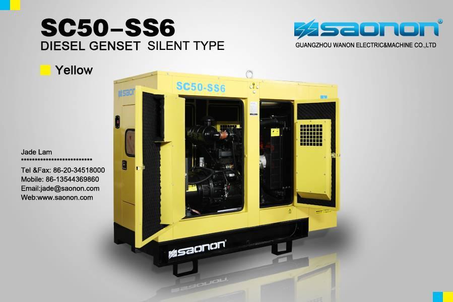 Silent generator set 10-660kva