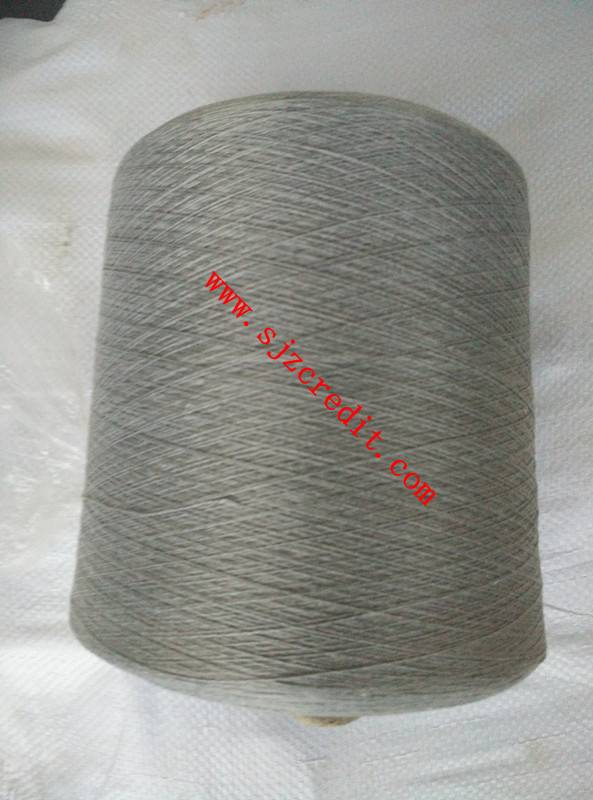 Stainless Steel Blended Yarn