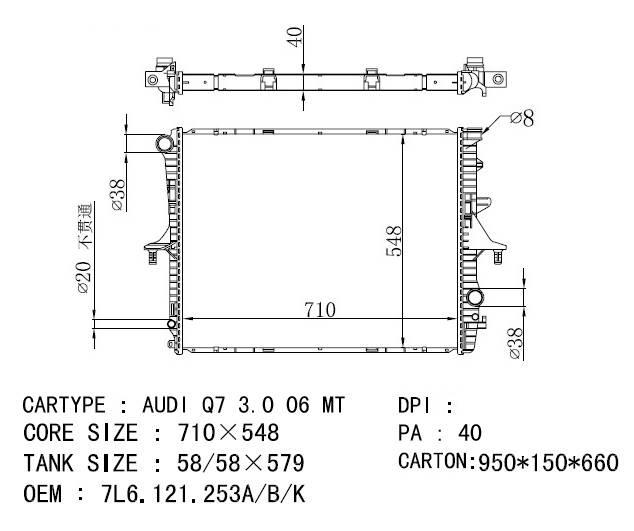 Audi radiator OEM: 7L0121253A/7L6121253A Nissens 65276A