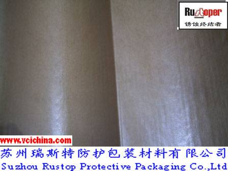 VCI plastic coated kraft paper for bearing