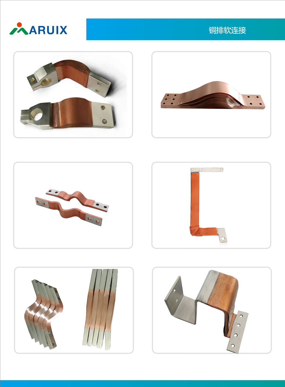 Flexible Braided Copper Connector Manufacturing Process