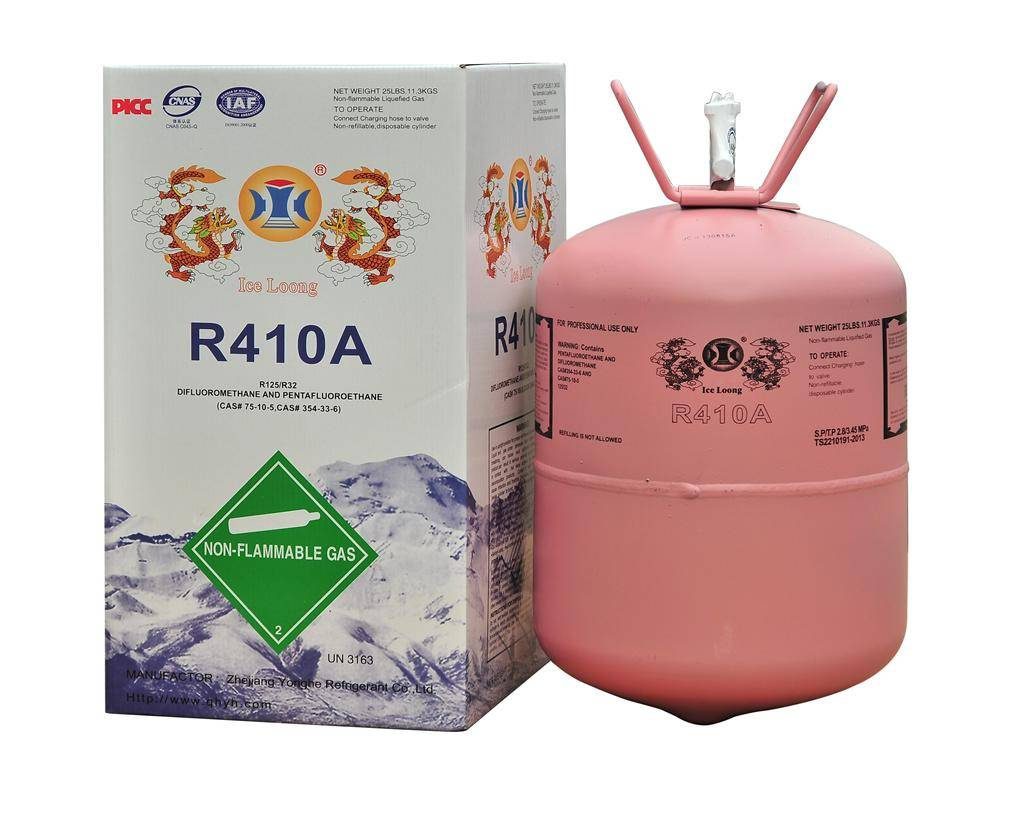 Air conditioning use of high quality mixed refrigerant R410a