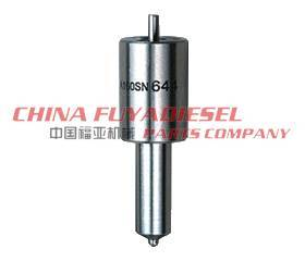 supply denso, zexel, bosch nozzle at a factory price