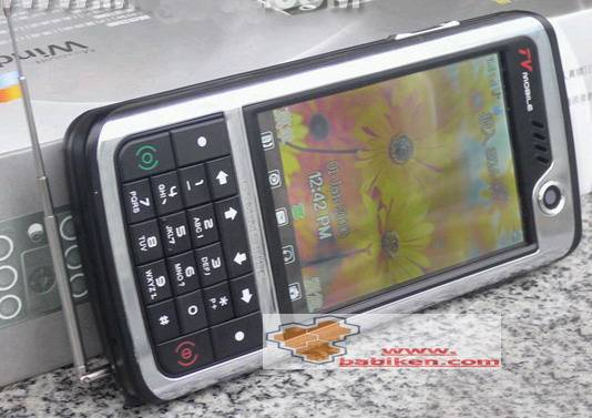 Real TV Mobile Phone, (no GPRS needed for TV receiption, DVB-T)