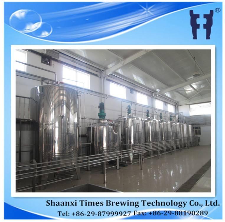 Corn Vinegar Liquid Fermentation Process Line