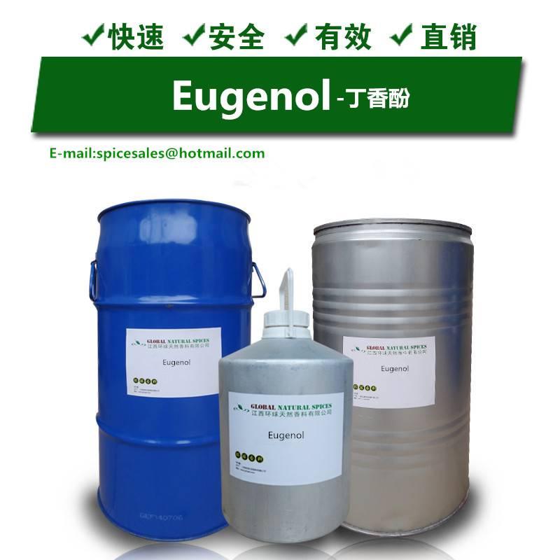 Eugenol,Eugenol Oil,Bulk Eugenol price