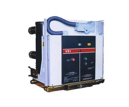 35kv vacuum circuit breaker