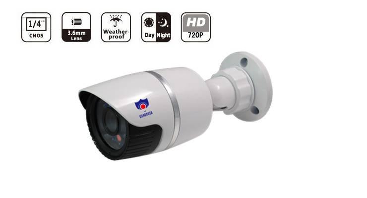 IP Camera (HE-9W10IP)