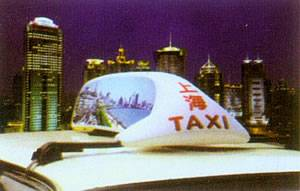taxi roof light box