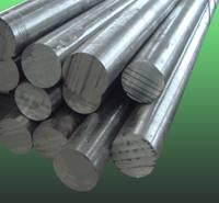 ASTM A565 Gr 616 round bar