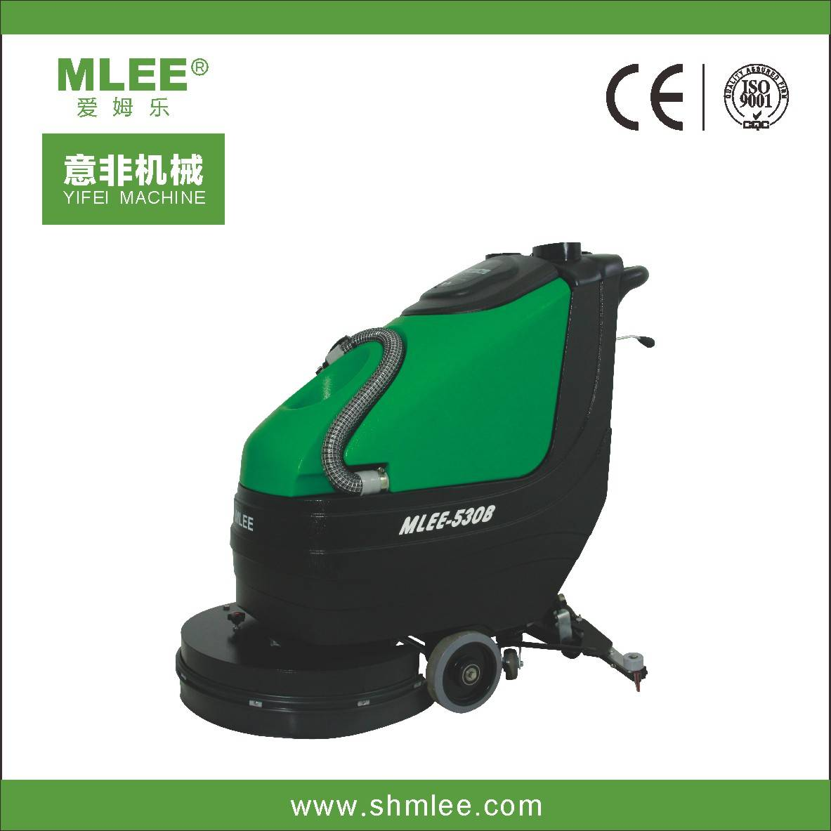 MLEE530B chinese Auto floor scrubber dryer electric floor sweeper