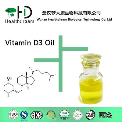 supply Vitamin D3 oil