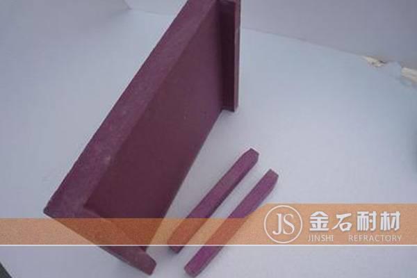 Refractory Brick Chrome Brick