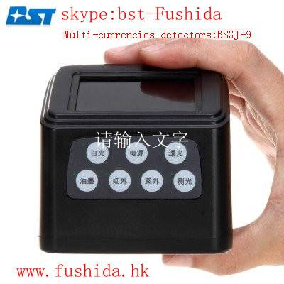 Mini IR money detector,banknote detectors,currency detectors