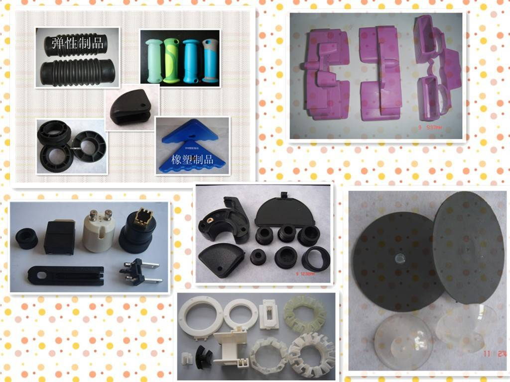 series of plastic products -- injection process