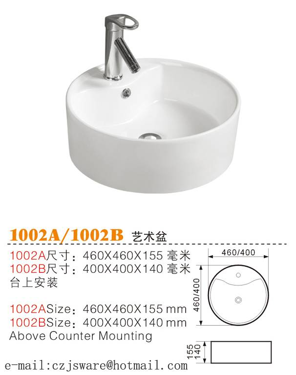 sell Ceramic wash basin,art basin,ceramic sink,counter top basin suppliers and manufacturers
