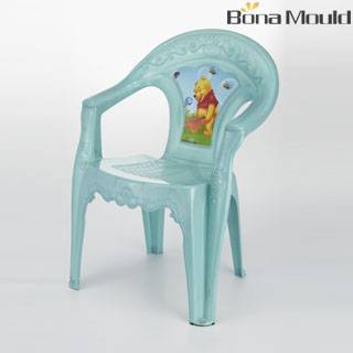 Sell plastic outdoor chair mould