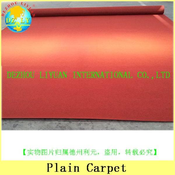 Wholesale 100% polyester exhibition carpet