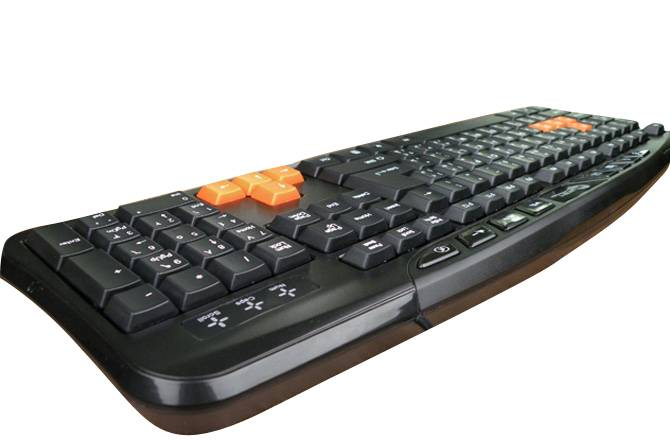 Jeway JK-8800 keyboards english language