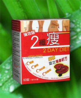 2 Day Diet Japan Lingzhi Slimming Formula