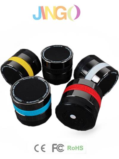 Car Bluetooth Speaker with built-in microphone for handsfree, convenient and fashionable sucker appe
