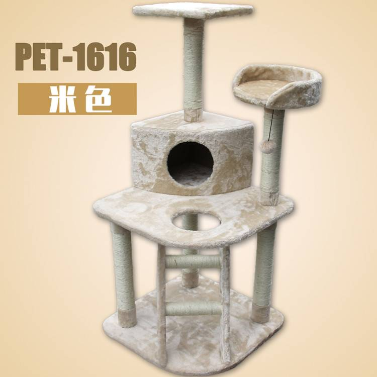 Cat Tree of Cat Bed Tower Pet Products