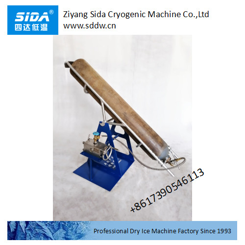 sida factory mini dry ice block maker machine with cylinder holder