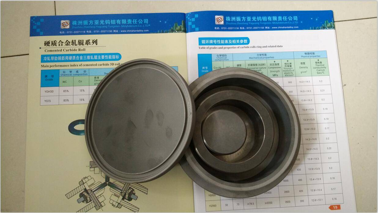 We Sell Tungste Sheets, Tungsten Rods, Tungsten Mortar, Tungsten Carbide Mortar