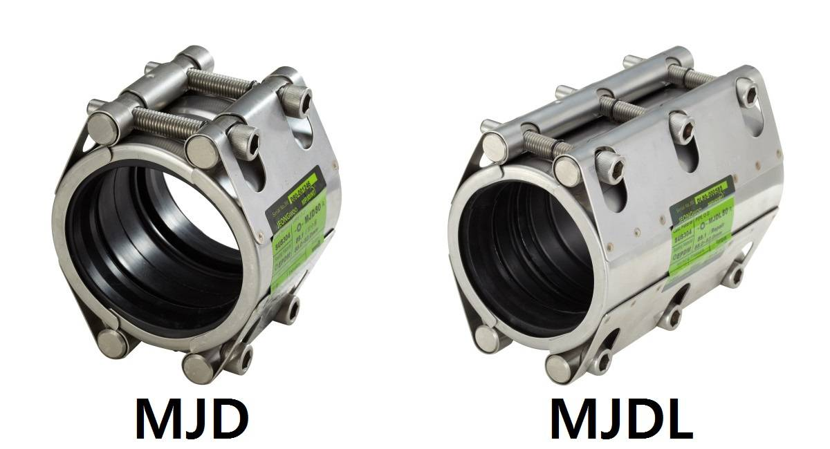 Flexible type pipe coupling