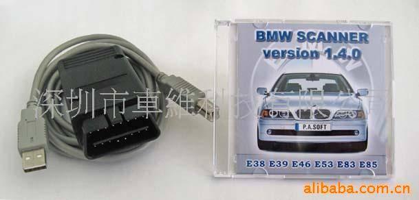 bmw scanner 1.40,bmw,bmw 1.40,auto scanner,car-pc interface