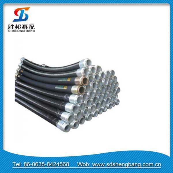 2.5'' concrete rubber sparying hose double ends for Schwing concrete pump