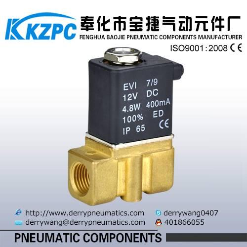 12V brass coffee mini water valve 2P025-08
