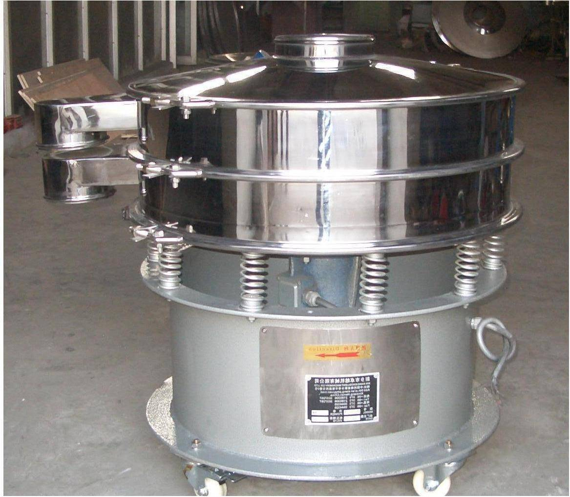 vibrating screen/vibro screen/ vibration screen/sievers/sieve sifter/vibrating screen/mesh sieve