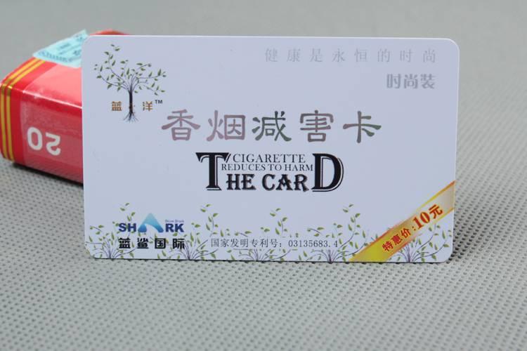 Quit Smoking Cigarette Card To Anti Cigarette Smoking Card