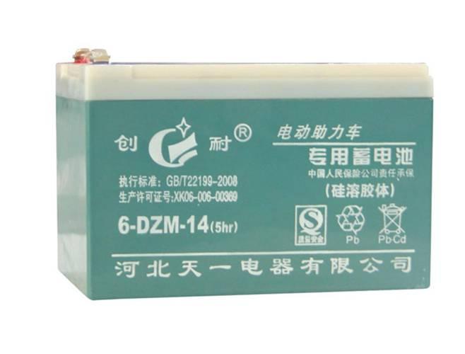sell 12v14ah battery
