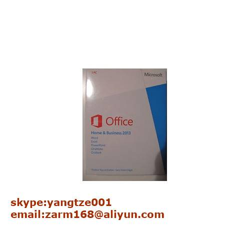 office 2013 professional fpp key