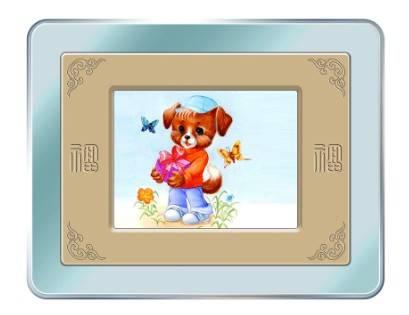 Digital photo frame DPF-035A1