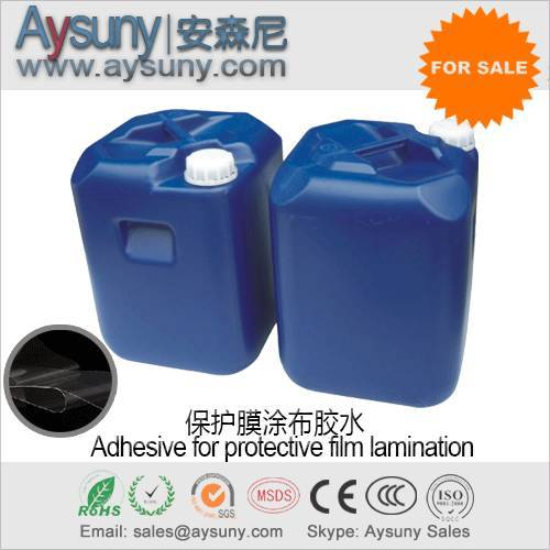 Acrylic Adhesive for PET Protective Film PET screen protector film lamination adhesive