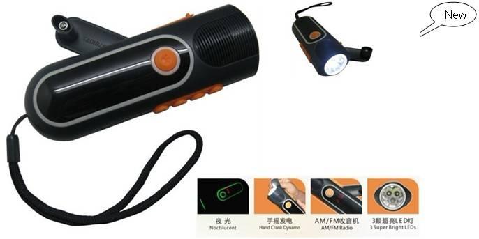 Dynamo torch with FM/AM radio
