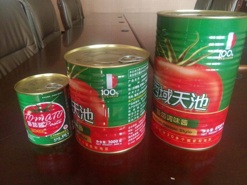 70G-4.5kg, tomato pate with brix18-20%,22-24%,28-30%