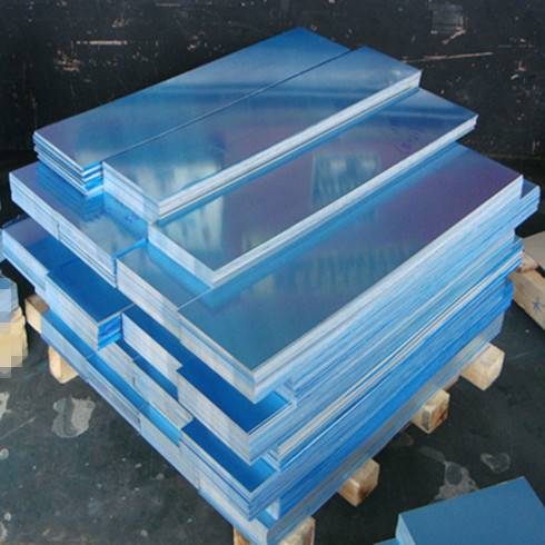 1050 aluminum cutted sheet