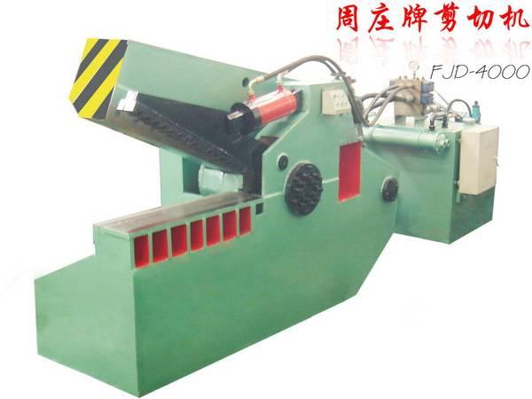 hydraulic shearing machine (FJD-4000 Modle)