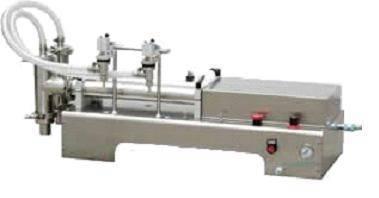 sell Double Head Pneumatic Liquid Filling Machine