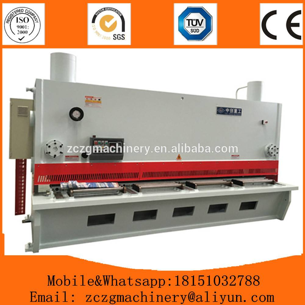QC11Y steel cutting machine cnc,guillotine shear with foot operated